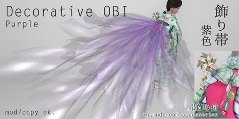 _NAMINOKE_DecorativeObi_ppl_AD.png