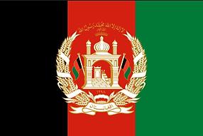 Afghan Flag.png