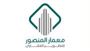 El Mansour Development