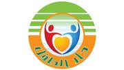 Dar El-Tefl