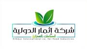 Ithmar International Food
