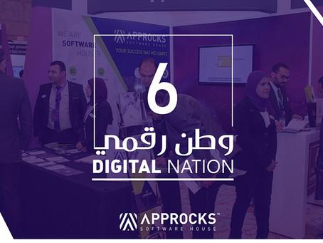 CIT - Digital Nation 6
