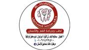 Dr. Khalid Esmail