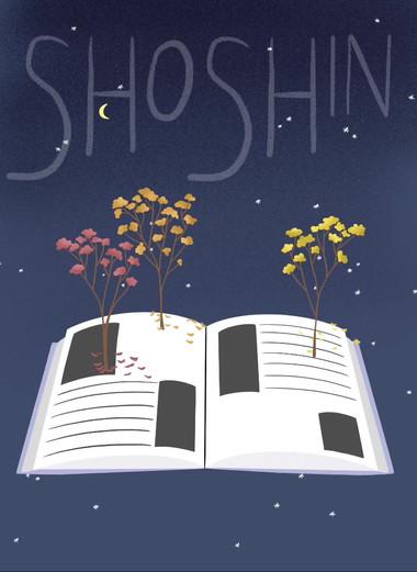 SHOSHIN - AR Magazine Cover
