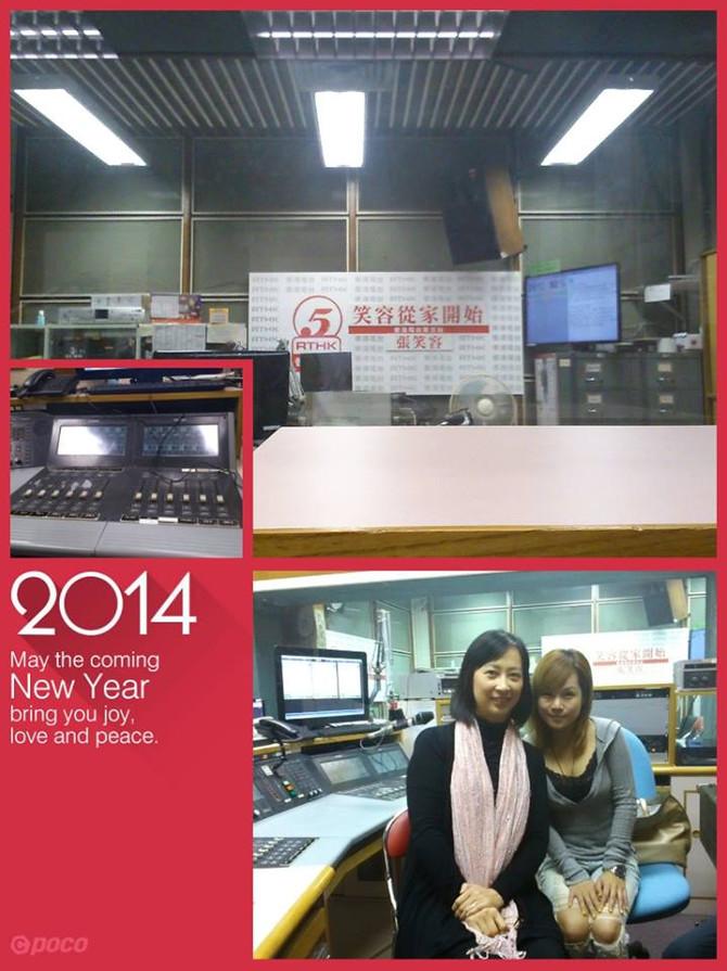 香港電台第五台訪問<笑容在家開始>
