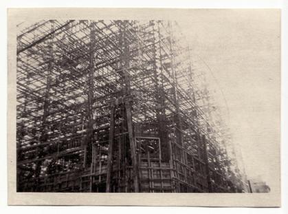 Construct, 2009