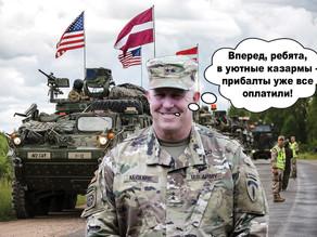 Окопы вырыли, вооружений накупили, а Россия все не нападает…