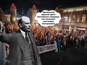 О том, как Ленин подарил прибалтам независимость