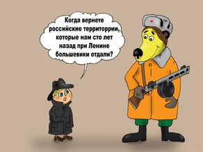 О том, как местные политики шкуру русского медведя делили