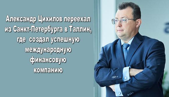 Tsihilov_adv_2.jpg
