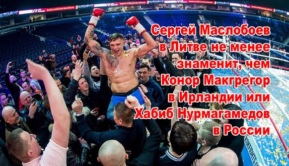 Masloboev_adv_2.jpg