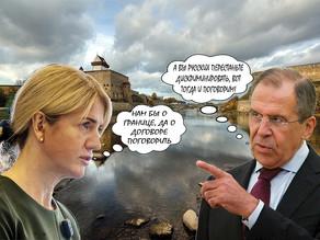 О том, как Эстония попыталась возобновить диалог с Москвой