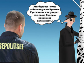 Нет врагов страшнее, чем Россия и местные русские