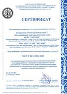 ГОСТ Р 9001 (2020).JPG