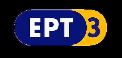 logo-ERT3-NEW-2015.png
