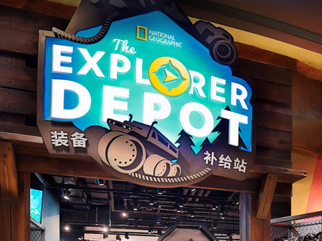 The Real Explorer Academy!