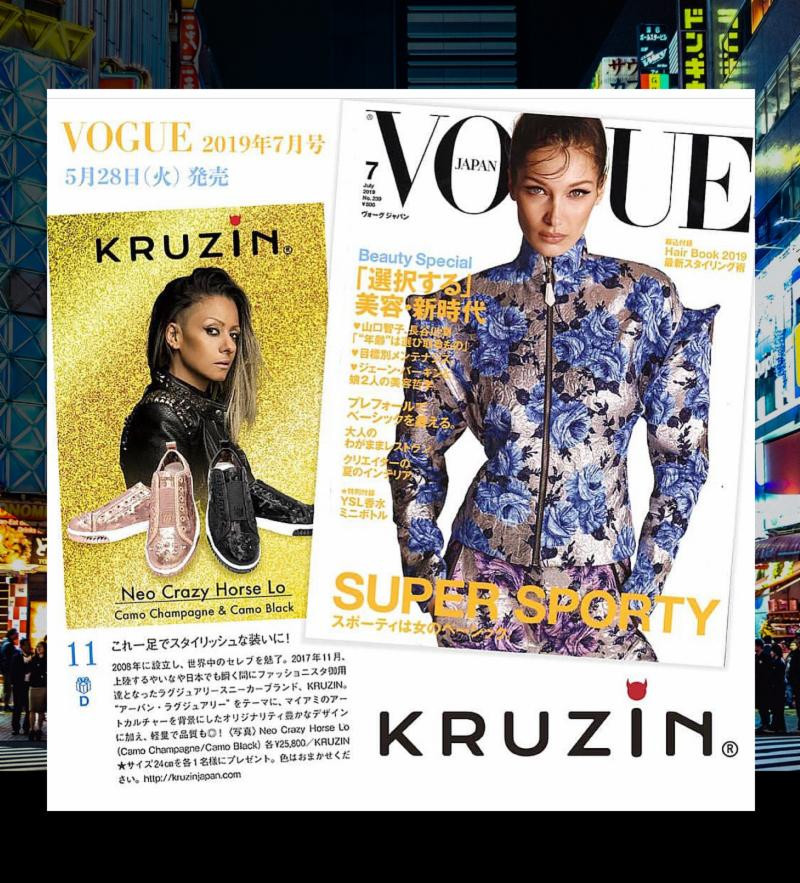 Alessandra Gold and KRUZIN Footwear featured in Vogue Japan with Crazy Horse Low sneakers and Bella Hadid.