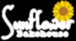 Sunflower Bakehouse Logo White.png