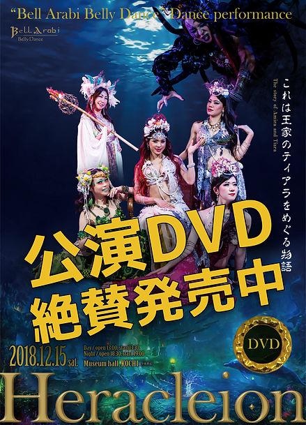 DVD 予約.jpg