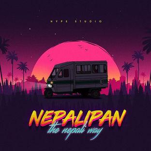 NEPALIPAN DIGITAL ART