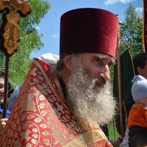 Многая и благая лета, отец Валерий!