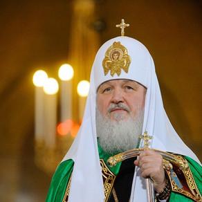 Патриарху Московскому и всея Руси Кириллу сегодня исполняется 72 года