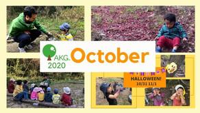AKG 10月!秋、ファンタジー、ハロウィン!