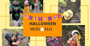 Halloween! 10月Adventure Days at AKG