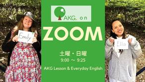 AKG on Zoom! 登録 & 参加方法