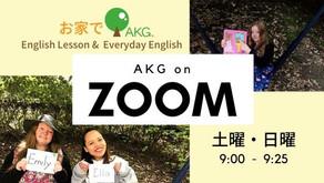 AKG on Zoom!