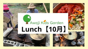 AKGランチ【10月】