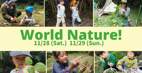 11月 World Nature!