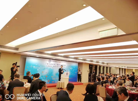 "Genius Development invited to ""Creating the future"" dinner event. 天才教室參加創科創未來專題晚宴"