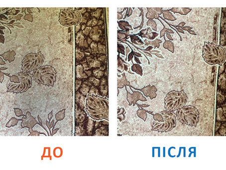 Чим професійне чищення килимів краще?