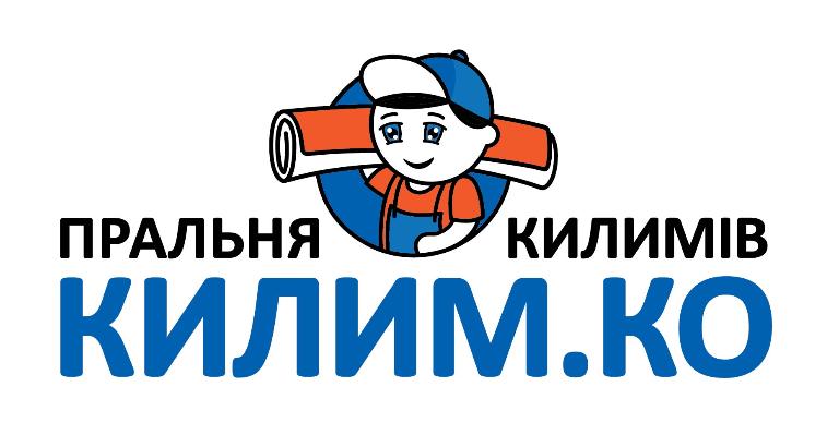 КилимКо - прання килимів у Хмельницькому