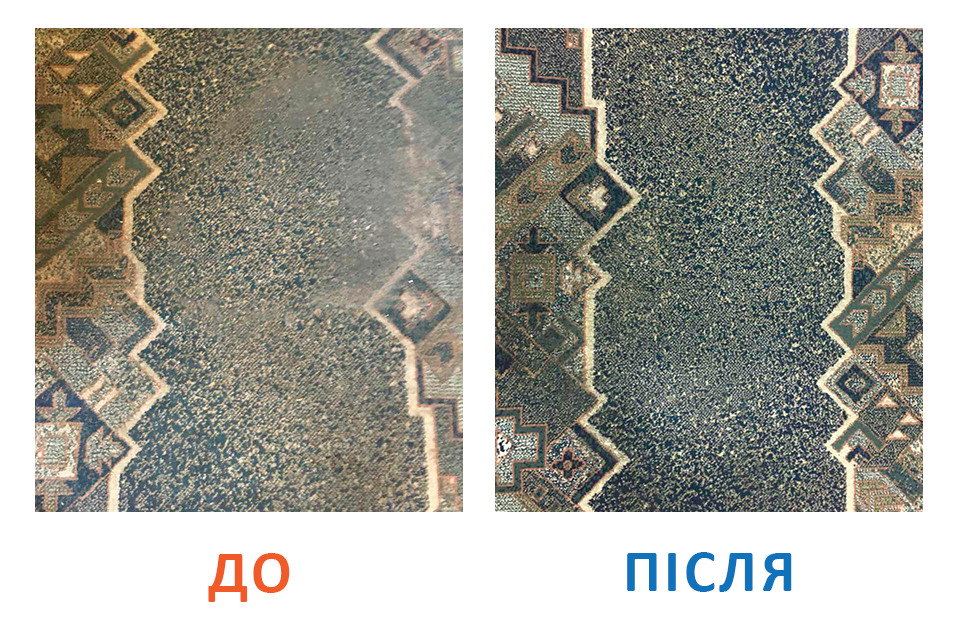"""Пральня килимів """"КилимКо"""""""