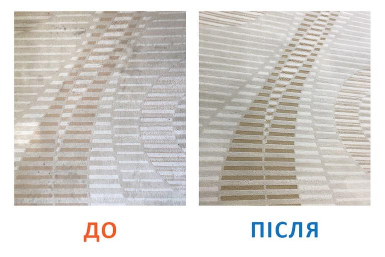 Результати пральня килимів КилимКо 5.jpg