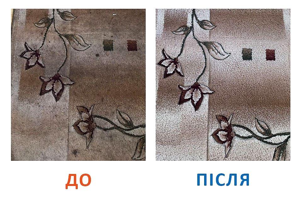 Про переваги професійного прання | КилимКо — прання килимів Хмельницький