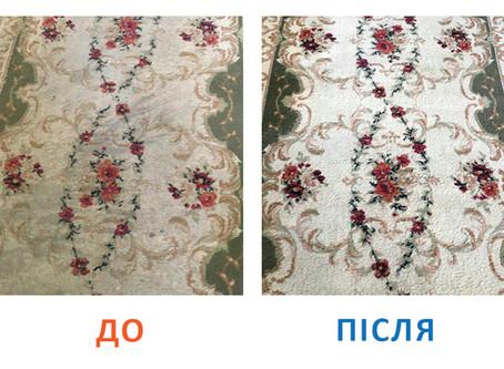 Чому килим краще чистити в спеціалізованній пральні КилимКо?