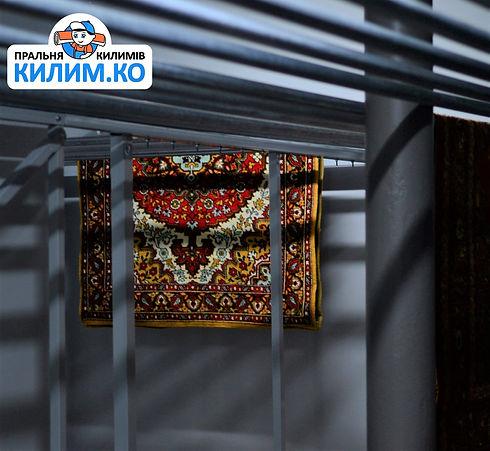 Сушка-КилимКо 4.jpg
