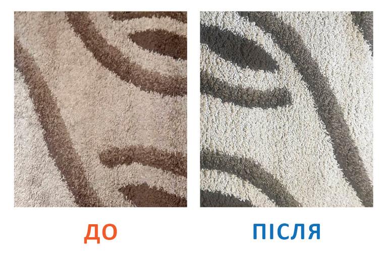 Результати пральня килимів КилимКо 8.jpg