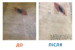 Результати пральня килимів КилимКо 10