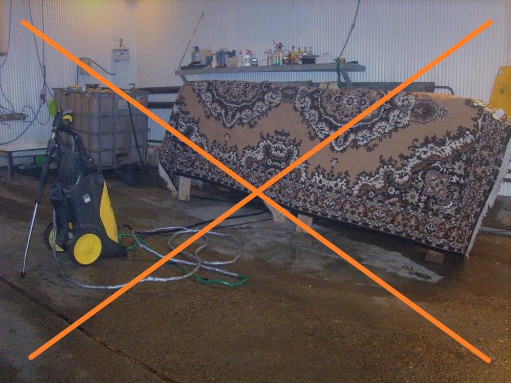 Чому на автомийці зіпсують ваш килим? | КилимКо - прання килимів Хмельницький