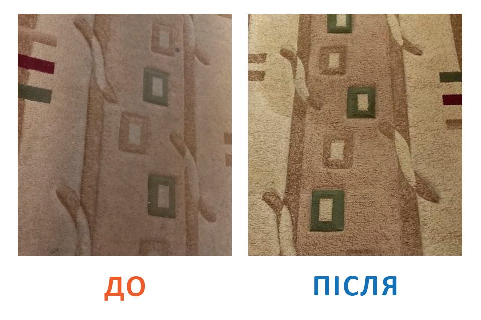 Чому професіонали чистять килим краще? | КилимКо - прання килимів Хмельницький