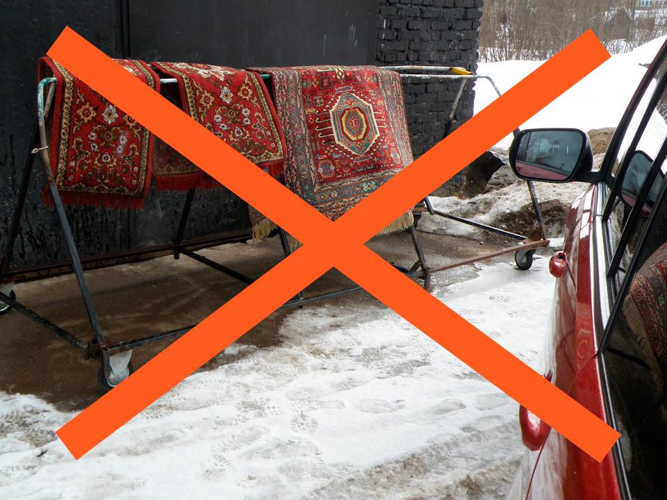 Чому не слід прати килим на автомийці