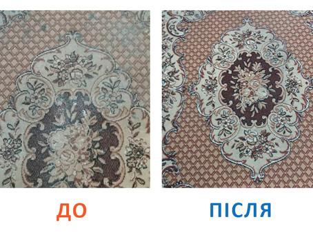 Що варто знати про чищення килиму?