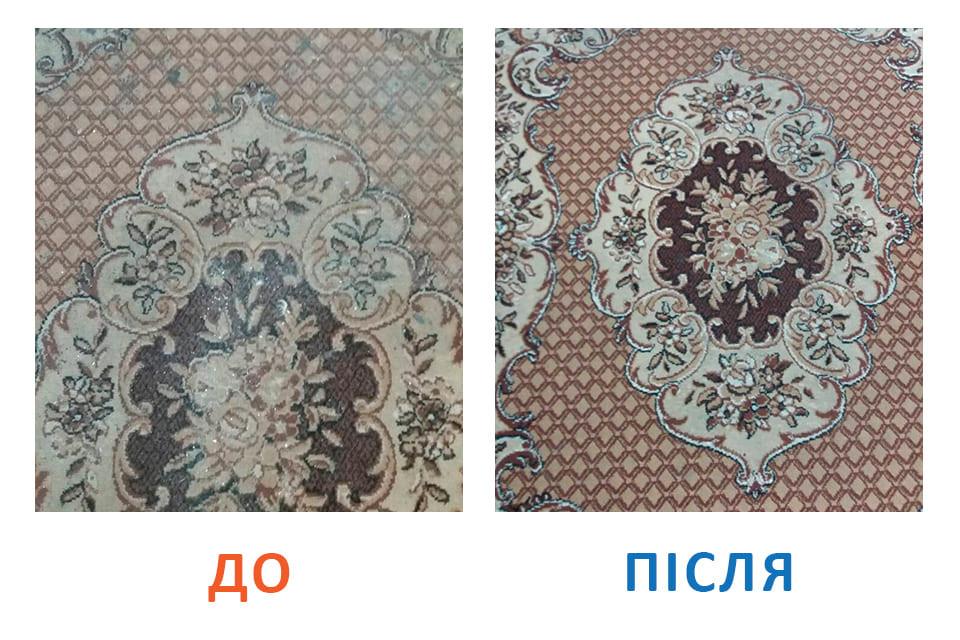Що варто знати про чищення килиму? | КилимКо - прання килимів у Хмельницбкому