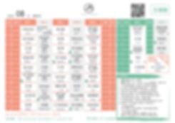 課表2020 8月課表-01.jpg