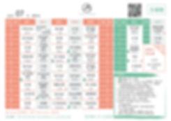 課表2020 7月課表-01.jpg