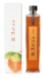 柿酢写真箱付き.jpg
